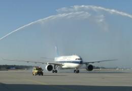 Fraport begrüßt Chinas größte Airline
