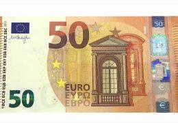 Neuer 50 Euro-Schein