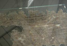 Gießener Papyrus wird Weltdokumentenerbe