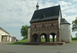 Wie sah das Kloster Lorsch früher aus?