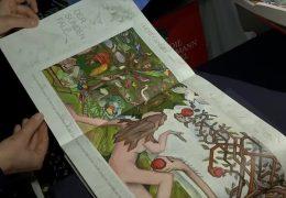 Wiedmann-Bilderbibel für Gutenberg-Museum